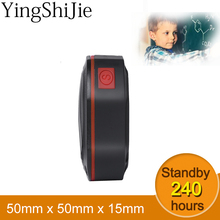 YingShiJie China GPS Tracker Manufacturer Super Kids Pet 3G Mini Personal GPS Tracker(China)