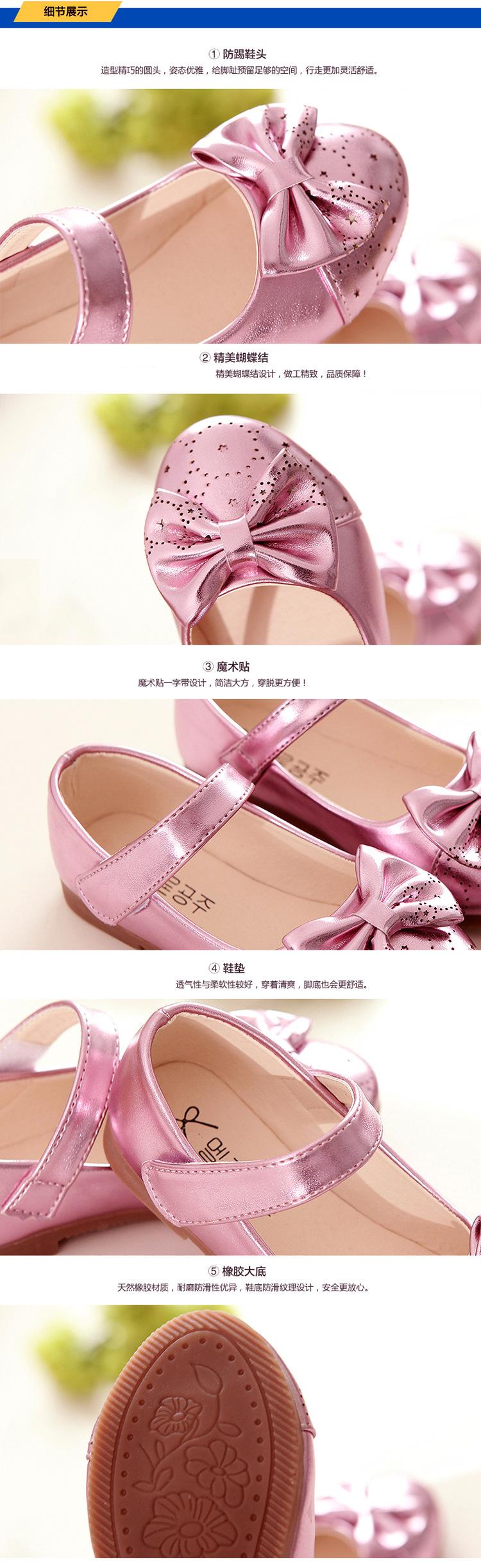 Bonito Zapatos De Vestir Para Una Boda Imágenes - Colección de ...