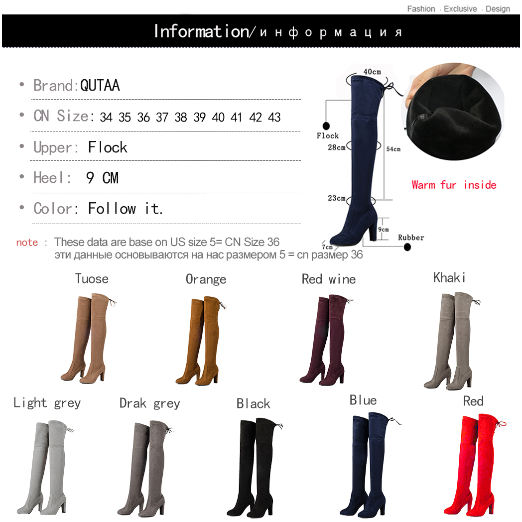 2018 Women's Over The Knee Boots, Fashion Sexy High Boots 11
