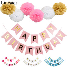 Lincaier Paper Happy Birthday Banner Party Decorations Kids Garland Children Baby Boy Girl Child Bunting Adult Favors Supplies(China)