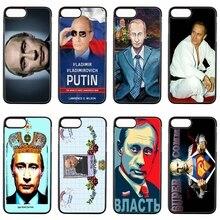 Vladimirovich Putin cover case Samsung Galaxy J3 J5 J7 prime A3 A5 A7 A8 plus 2015 2016 2017 2018 phone case