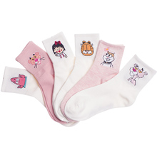 35-39 Chausettes Femme Ulzzang Tiger Cartoon Character Women Funny Socks Cute socks(China)