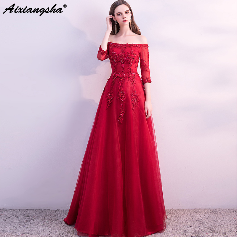 New Prom Dresses 2018 Tulle Half Sleeves Floor Length Red Cheap Customized-Color Long Dress Elegent Plus Size vestido de festa