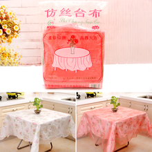 10pcs Disposable Tablecloths Thicken Hotel Banquet Tablecloths High-quality Wedding Table Cloth Plastic Round Table Cloth