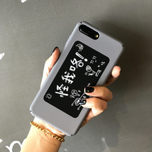 SZYHOME Phone Cases for IPhone 6 6s 7 Plus Funny Cartoon Comics Chinese Graffiti for IPhone 7 Phone Cover Case Bag Capa Coque