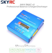 Original SKYRC IMAX B6AC B6 AC V2 Charger 50W Lipo Battery Balance RC Discharger Helicopter Quadcopter With Power Adapter(China)