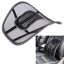 Car Seat Chair Back Massage Lumbar Support Mesh Ventilate Cushion Pad For Car Truck Office Home car-styling