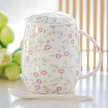 Fresh garden style Bone China Mug Creative Country Style Milk mug Safe No Lead Anvanced Ceramic Coffee with Spoon with Lid(China)
