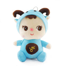 Cute Zodiac Sign Capricorn the Goat Constellation Figure Stuffed Plush Dolls Kids Toys for Children Birthday Gifts(China)
