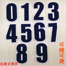 Navy 0 to 9 Number Motif  Basketball Sport Cloth Patches Iron On Sticker Embroidery Clothing Applique Cheap Accessories