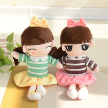 Super Cute 28cm Big Eyes Girl Doll Plush Toy Kawaii Angela Baby Soft Doll Kids toy Girl's Birthday Gift Wholesale