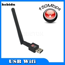 kebidu USB wi-fi Wifi Router PC wifi adapter 150M USB WiFi antenna Wireless Computer Network Card 802.11n/g/b LAN with Antenna(China)