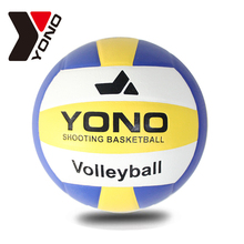 YONO Volleyball Size 5# PU Leather Competition Training Indoor Compitition Ball Beach Volleyball Volei Voleibol Bola De Volei(China)