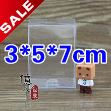 10 pcs/lot3*5*7cm clear plastic box / gifts & crafts / gift packaging / macaron box / custom gift boxes / soap boxes / retail(China)