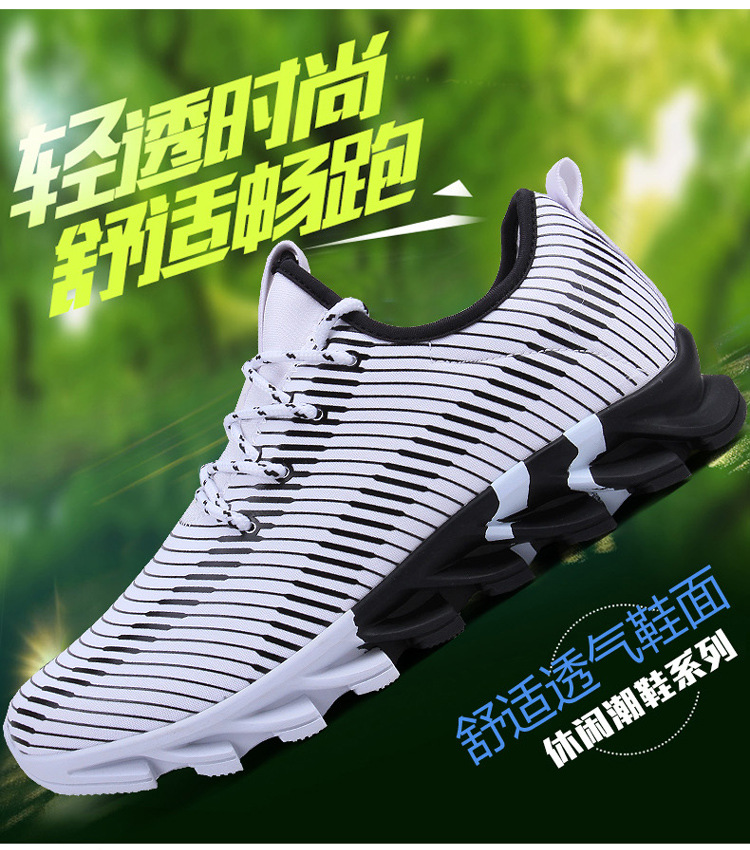 17New Hot Light Running Shoes For Men Breathable Outdoor Sport Shoes Summer Cushioning Male Shockproof Sole Athletic Sneakers 13