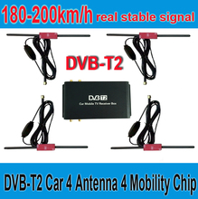 180-200km/h DVB-T2 Car 4 Antenna 4 Mobility Chip DVB T2 Car  Digital Car TV Tuner HD 1080P TV Receiver BOX DVBT2