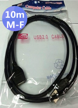 50pcs/lots Black 10 meters USB 2.0 Male to Female Extension Cable Data Cord  AM-AF 10m/32ft ,Free shipping By Fedex