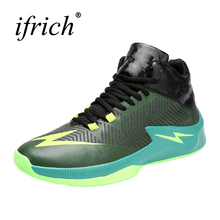 Big Size Basketball Sneakers Men Cheap Basketball Shoe Green/Blue Mens Designer Sneakers High Top Brand Basketball Shoes