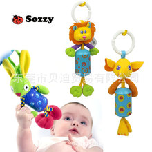 TOP 27cm 4 Styles Baby doll Cheerful Rocking wind chimes Sound Soft Gentle Rattle Plush Toy Cute Animals Elephant Rabbit 0M+
