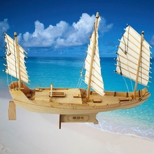 New Arrival Wooden Wood Sailboat Ship Kits Home Model Decoration Boat Gift Toy 22*5*18cm