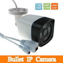 XMEYE  1MP/1.3MP/2MP ABS Plastic Bullet Waterproof IP Camera 3 Powerful Array LED P2P Smart Phone View Network Camera