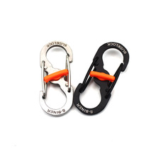 10pcs/lot 2016 New Arrival Carabiner Hook Clip 8 Shape Plastic Steel Carabiner Key Chain Hook Clip Outdoor Camping Hiking Snap