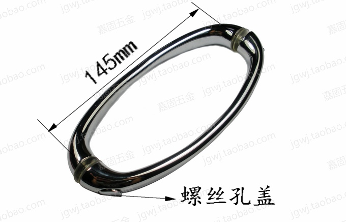 Replacement Shower Door Handles | 145mm (14.5cm) Hole to Hole<br><br>Aliexpress