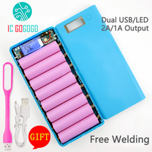 Free Welding 8S 5V 1A 2A Digital Display Mobile Power Bank 8X18650 Battery DIY Kits Charger Circuit Board Step Up Boost