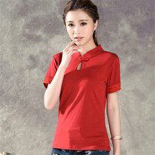 Black&Red Vintage Folk Custom T-shirt Women Chinese Traditional Embroidery T Shirts Casual Top Tee 3XL Clothing #15