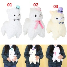 Topper Alpaca Hat Lovely Plush Toy Sheep Children Birthday Gift(China)