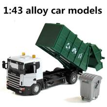 Engineering vehicles, 1:43 alloy garbage truck,Diecast cars,Toy Vehicles,children best gift ,free shipping(China)