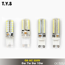 Lamparas Led Bulb G9 Light For Home 220v Smd 2835 3014 Ampolletas Led Lamp Bulb 4w 6w 7w 9w 10w High Power G9 Led No Dimmable(China)