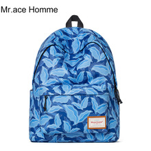 2016 New Brand Blue Printing Backpacks Casual Computer Bag Fashion Out Of Middle School Students Rucksack