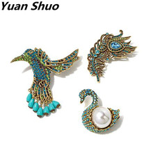 Europe United States Retro the swan feather bird blue  green semi-precious stones imitation pearl luxury animal style brooches