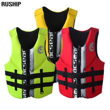 2017 High quality professional neoprene adult life jackets thick water floating surfing snorkeling fishing racing vest Portable