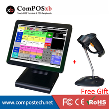 15 Inch Computer Restaurant Equipment Touch Screen Retail POS System All In One POS With Barcode Reader