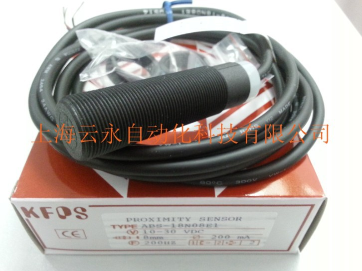 NEW  ORIGINAL ABS-18N08E1 Taiwan kai fang KFPS twice from proximity switch<br>