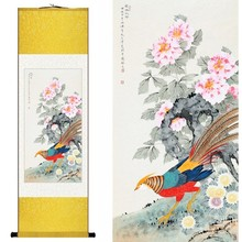 Chinese Silk watercolor flower bird Peony lucky golden pheasant ink feng shui canvas wall picture damask framed scroll painting(China)