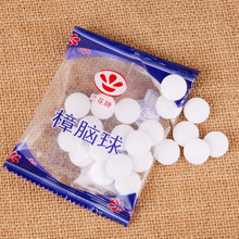 2 Bags Natural camphor ball camphor white mothballs moth ball Insect-resistant eat by moth Naphtaline Safe Pest Control(China)