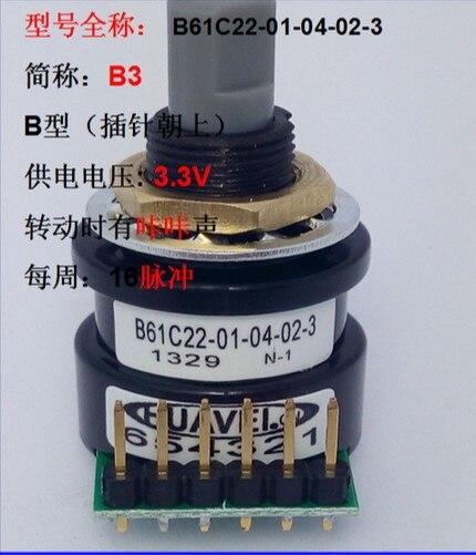 [VK] GRAYHILL B61C22-01-04-02-3 photocoder code switch 3.3V  16 pulse<br>