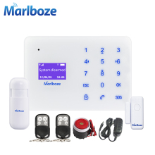Marlboze A2 English French Russian Spanish Voice Wireless Wired Home Security GSM Alarm System LCD Display Touch Key APP Control(China)