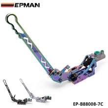 EPMAN-Adjustable E-Brake Hydraulic Drift Racing Handbrake Vertical Horizontal S14 AE86 For BMW 520i EP-B88008-7C