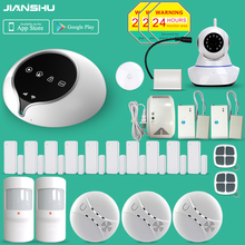 Latest 3G Alarm System WIFI Alarm System Smart Home Security Alarm System Smoke Detector Gas Detector Water Leakage Detector