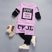 Children Split Joint Suits 2017 Baby Boys Clothing Set Casual Sport Letters Tracksuit Infant Toddler Clothes Tshirt + PantsB0321(China)
