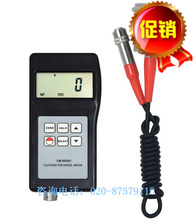 CM-8829H split Fe based coating thickness gauge sensor sensing powder plastic coating 0-15mm