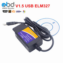 50PCS/Lot High Quality ELM 327 USB Code Reader ELM327 OBDII Car Diagnostic Interface USB Support Multi-language Free Shipping