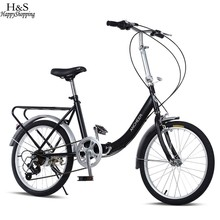 ANCHEER 20-Inch 7 Speed Loop Folding Bike for Commuting School Cycling Bicycle(China)