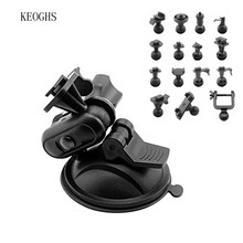 KEOGHS New dvr bracket holder GPS bracket mounted suction cup for xiaomi xiaoyi dvr holders holder+connector 1set(China)