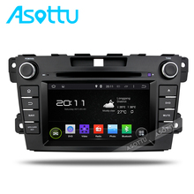 For mazda cx 7 mazda cx7 2din car dvd gps android 5.1 quad core RK3188 with WIFI 3G GPS Capacitive car stereo Car radio car pc(China)