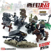 4 in 1 WWII MILITARY minifigures West battle doll doll children assembled puzzle blocks toys
